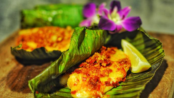 娘惹蕉叶烤鱼-海的味道我知道
