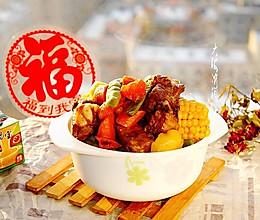 炖炖有料东北大炖菜#新年新招乐过年#的做法