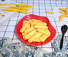 奶香南瓜手指饼干的做法