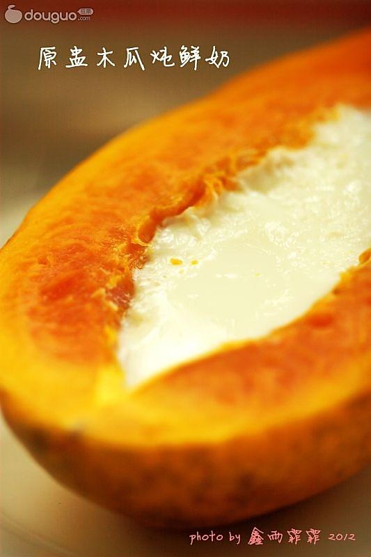 原盅木瓜炖鲜奶&双皮奶的做法