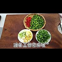 炒鸡好吃的干锅肥肠的做法图解2