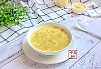 快手粗粮早餐:香浓甜玉米羹的做法