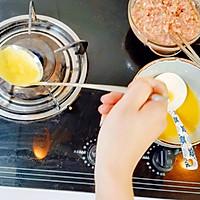 【生酮饮食·真酮】无面粉生酮蛋饺的做法图解6