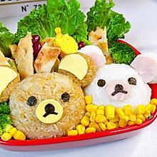 #助力高考营养餐# 营养又美味的卡通小熊便当