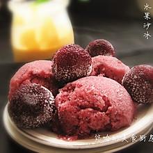 水果沙冰#新鲜新关系#