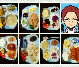 [ 爱心营养早餐 ]小早餐大智慧,每天不同样!的做法