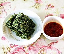 菠菜疙瘩的做法