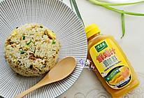 鸡汁肉末炒饭 #太太乐鲜鸡汁中式#的做法