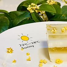 水晶椰汁桂花糕