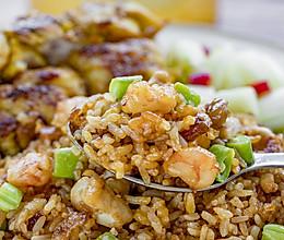 印尼炒饭 | 入口惊艳的做法
