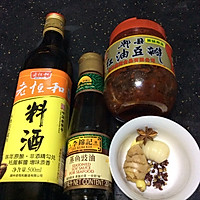 台湾康师傅牛肉面的做法图解2