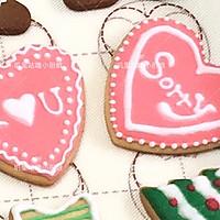 """""""对不起,我爱你""""表白糖霜饼干的做法图解32"""