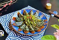#换着花样吃早餐# 松花蛋虎皮尖椒的做法