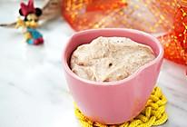 #元宵节美食大赏# 菠萝蜜核奶糊的做法
