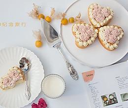爱心奶油海绵蛋糕附视频的做法