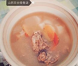 山药枸杞排骨汤的做法