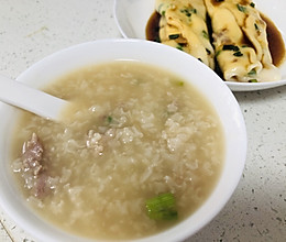 #美食视频挑战赛#瑶柱瘦肉粥,开启元气满满的一天的做法