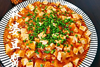 比肉还好吃的滋味家常菜——麻婆豆腐的做法
