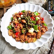 藤椒小炒鸡—香得诱人,麻得适度,辣得过瘾