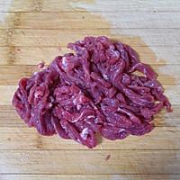#牛气冲天#小炒牛肉的做法图解1