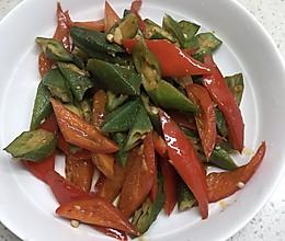 辣椒炒秋葵(快手菜)的做法