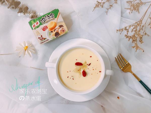 家乐浓汤宝の枸杞蒸水蛋的做法