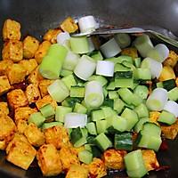 宫保豆腐的做法图解8