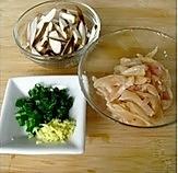 香菇鸡肉粥的做法图解2