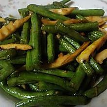 竹笋炒刀豆