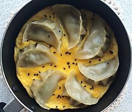 高颜值的煎饺的做法