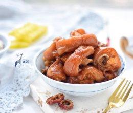 爆下饭-山楂焖猪手#特色菜#