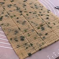 香葱饼干:酥脆化渣#花10分钟,做一道菜!#的做法图解9