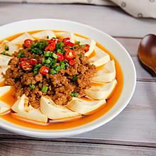 肉末蒸豆腐,10分钟搞定鲜香快手下饭菜 #美食视频挑战赛#