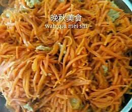 红萝卜丝炒肉的做法