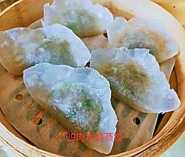 驴肉水晶蒸饺的做法