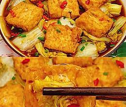 暖乎乎的娃娃菜烧豆腐!最适合转凉的天暖胃的做法