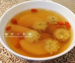 菊花雪梨茶的做法
