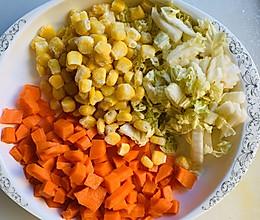 备孕 孕妈| 维生素炒饭的做法
