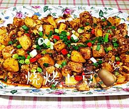 烧烤土豆这么做,让你停不下筷子的做法