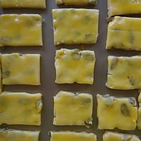 葡萄奶酥的做法图解6