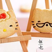 萌萌Kitty饼干,给孩子六一节的礼物的做法图解11