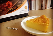 奶酪蛋糕#九阳烘培剧场#的做法