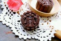 倍量特浓巧克力月饼的做法