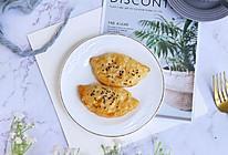 #硬核菜谱制作人#好吃到飞起来的芒果酥(蛋挞皮版)的做法