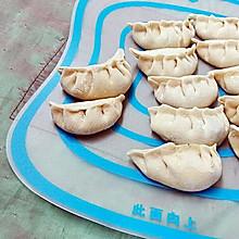 水饺(猪肉蒿子)