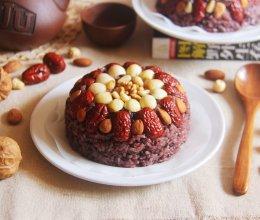 #钟于经典传统味#血糯米八宝饭的做法