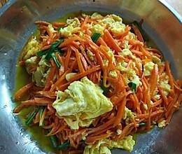 红萝卜炒鸡蛋的做法