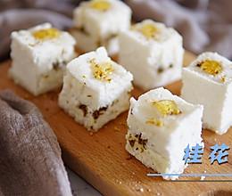 桂花糕#520,美食撩动TA的心!#的做法