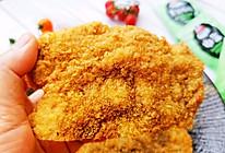 #以美食的名义说爱她#香酥大鸡排 炸鸡排的做法
