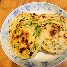 剩余饺子皮的逆袭,快手葱油饼,一下吃3个